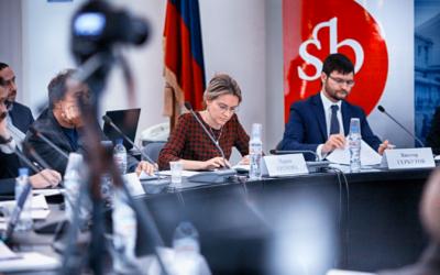 Обсуждение правовых позиций ВС РФ за 3 квартал 2016