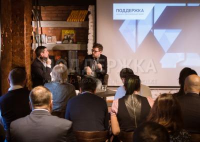 Podderzhka-NNV-Nov2017_2
