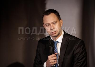 Podderzhka-NNV-Nov2017_4
