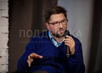 Podderzhka-NNV-Nov2017_5