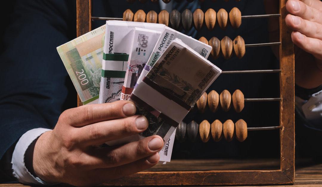Пределы осуществления прав в налоговой сфере: деловая цель против налоговой эффективности