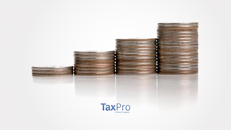Косвенные налоги и налог на прибыль