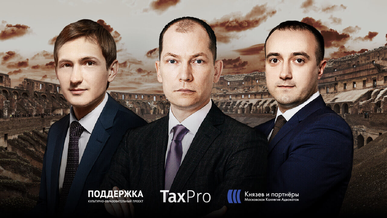 Уголовная ответственность по результатам налоговых проверок: практика правоприменения и эффективная защита